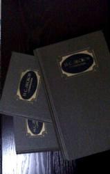 Н.С. Лесков Сочинения в трех томах